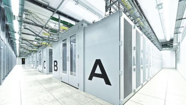 Audi Data Centre // Ingolstadt